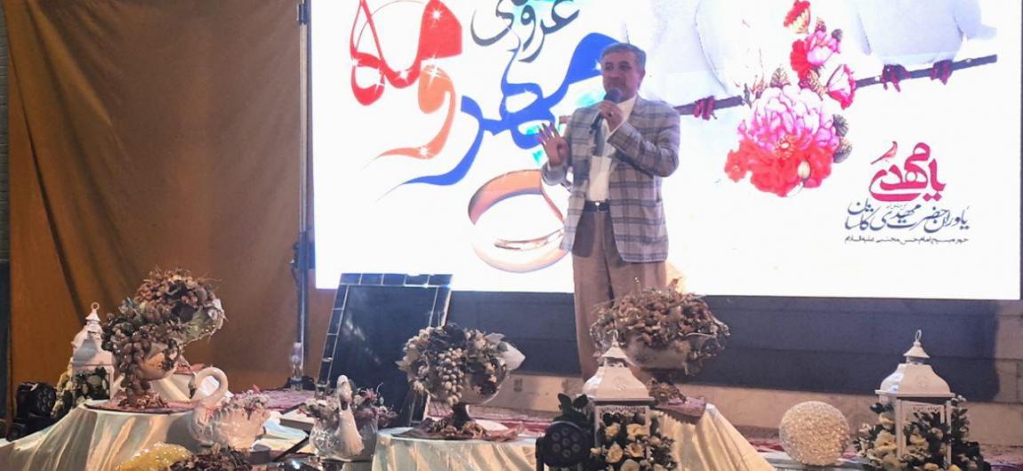سخنرانی دکتر ضیائی اردهالی در جمع 300 زوج کاشانی