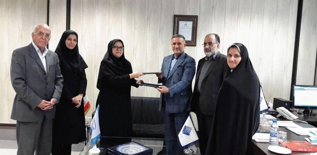 امضاء تفاهم نامه همکاری پژوهشگاه استاندارد ایران با شرکت بازرسی فرادانش