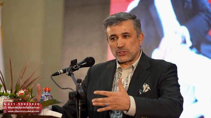ضیائی اردهالی رییس کمیته جذب سرمایه گذاران گردشگری استان اصفهان شد